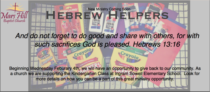 Hebrew Helpers- Ingram Sowell Project