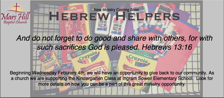 hebrew helper